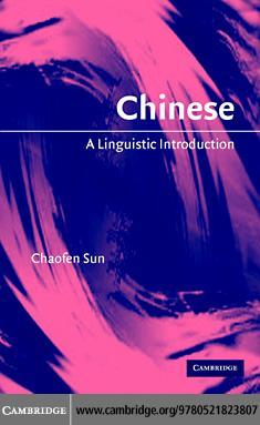 Chinese EB9780511217524