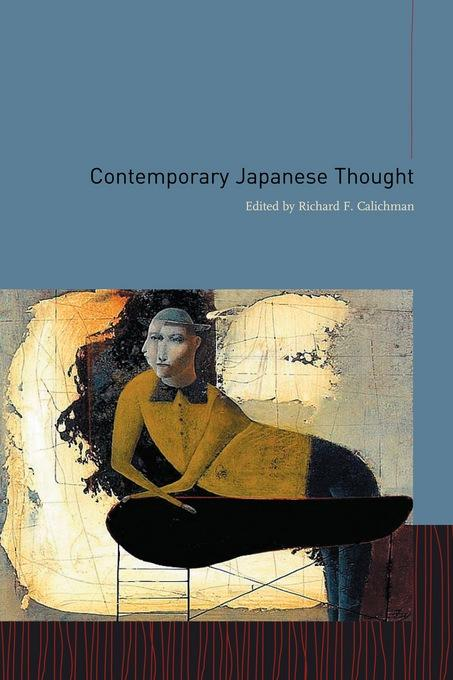 Contemporary Japanese Thought EB9780231509886