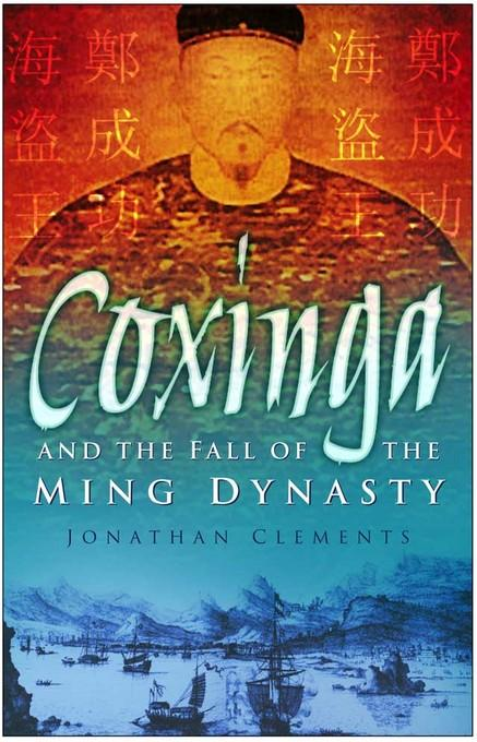 Coxinga and the Fall of the Ming Dynasty EB9780752473826
