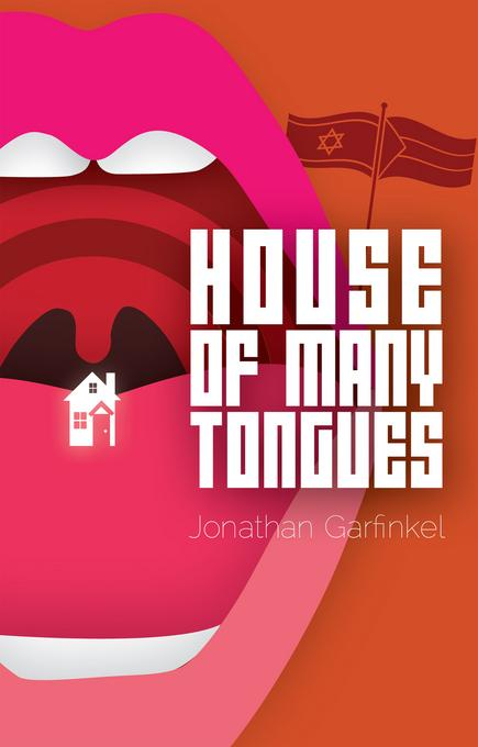 House of Many Tongues EB9780887549625
