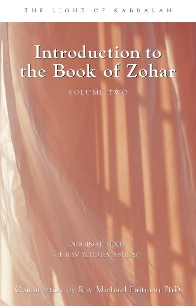 Introduction to the Book of Zohar EB9780973826852