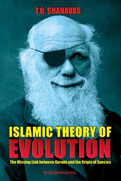 Islamic Theory of Evolution: The Missing Link between Darwin and the Origin of Species EB9780982586747