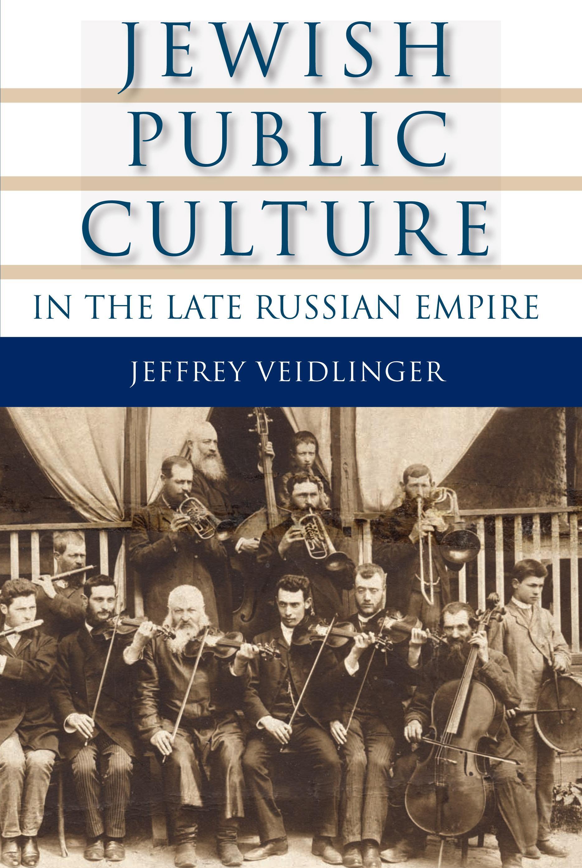 Jewish Public Culture in the Late Russian Empire EB9780253002983