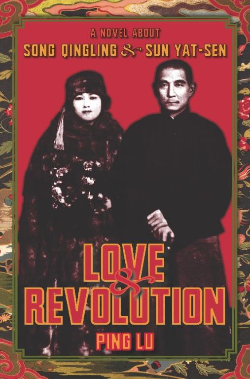 Love and Revolution: A Novel About Song Qingling and Sun Yat-sen EB9780231511087