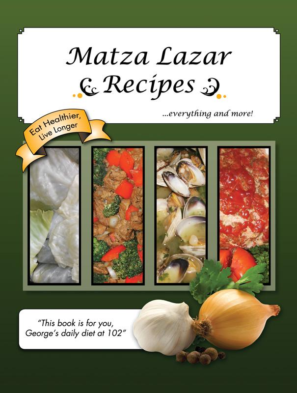 Matza Lazar Recipes--Everything and More EB9780986535413