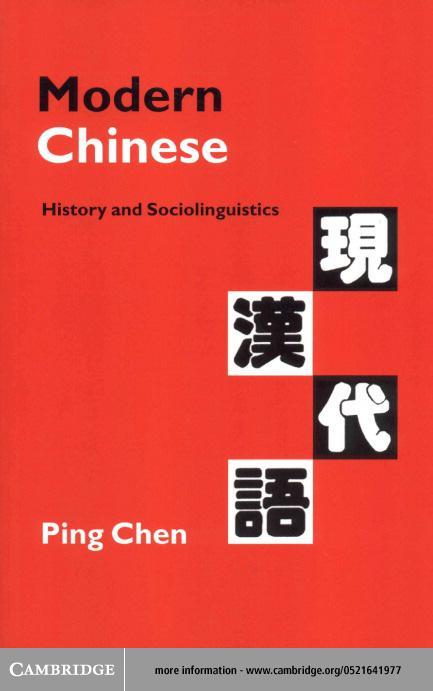 Modern Chinese EB9780511036453