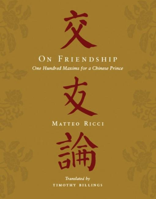 On Friendship: One Hundred Maxims for a Chinese Prince EB9780231520287