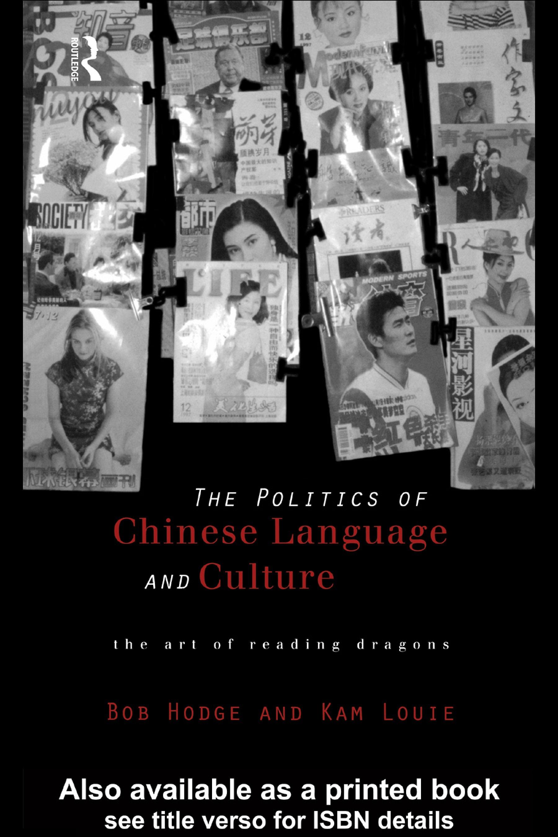 Politics of Chinese Language and Culture: The Art of Reading Dragons EB9780203344743