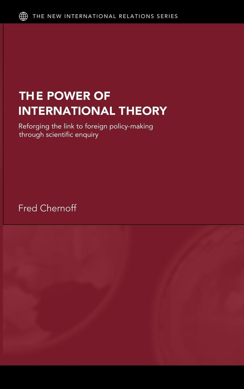 Power of International Theory