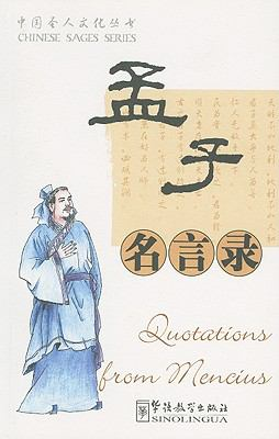 Quotations from Mencius: Simplified Characters 9787800528064