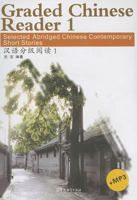 Selected Abridged Chinese Contemporary Short Stories: Graded Chinese Reader 1 9787802003743