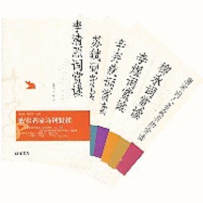 Song Si Shang Du ( 1--- 6 9787801064554