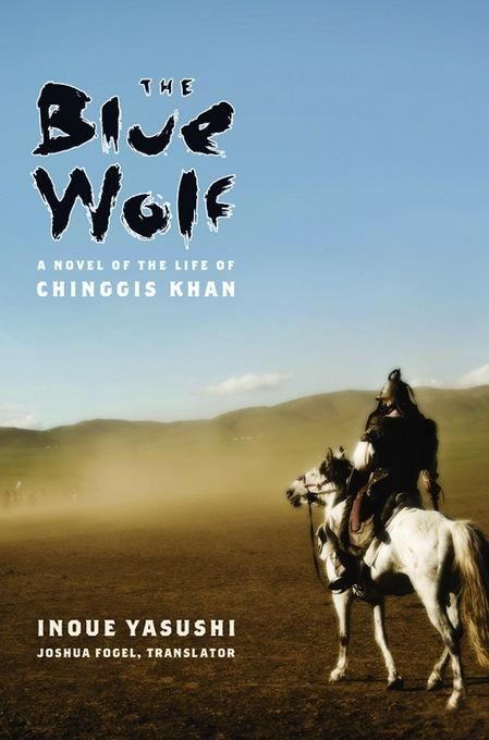 The Blue Wolf: A Novel of the Life of Chinggis Khan EB9780231517911