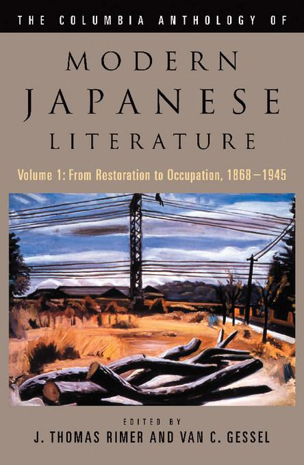 The Columbia Anthology of Modern Japanese Literature: From Restoration to Occupation, 1868-1945 EB9780231521642