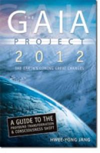 The Gaia Project EB9780738717647