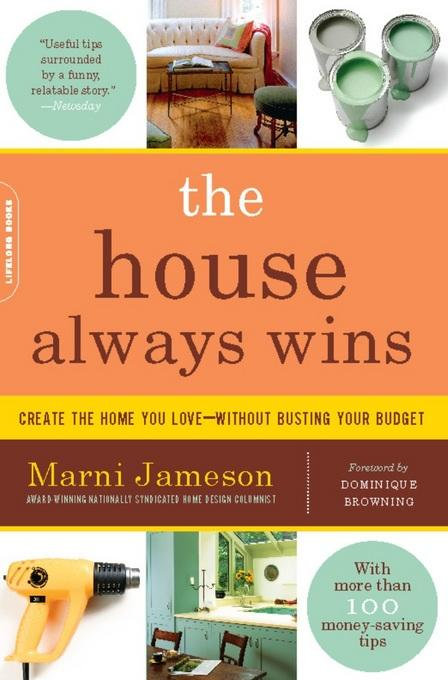 The House Always Wins: Create the Home You Love-Without Busting Your Budget EB9780738212654