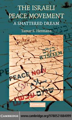 The Israeli Peace Movement