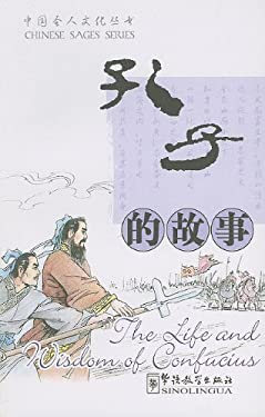 The Life and Wisdom of Confucius: Simplified Characters 9787800528316