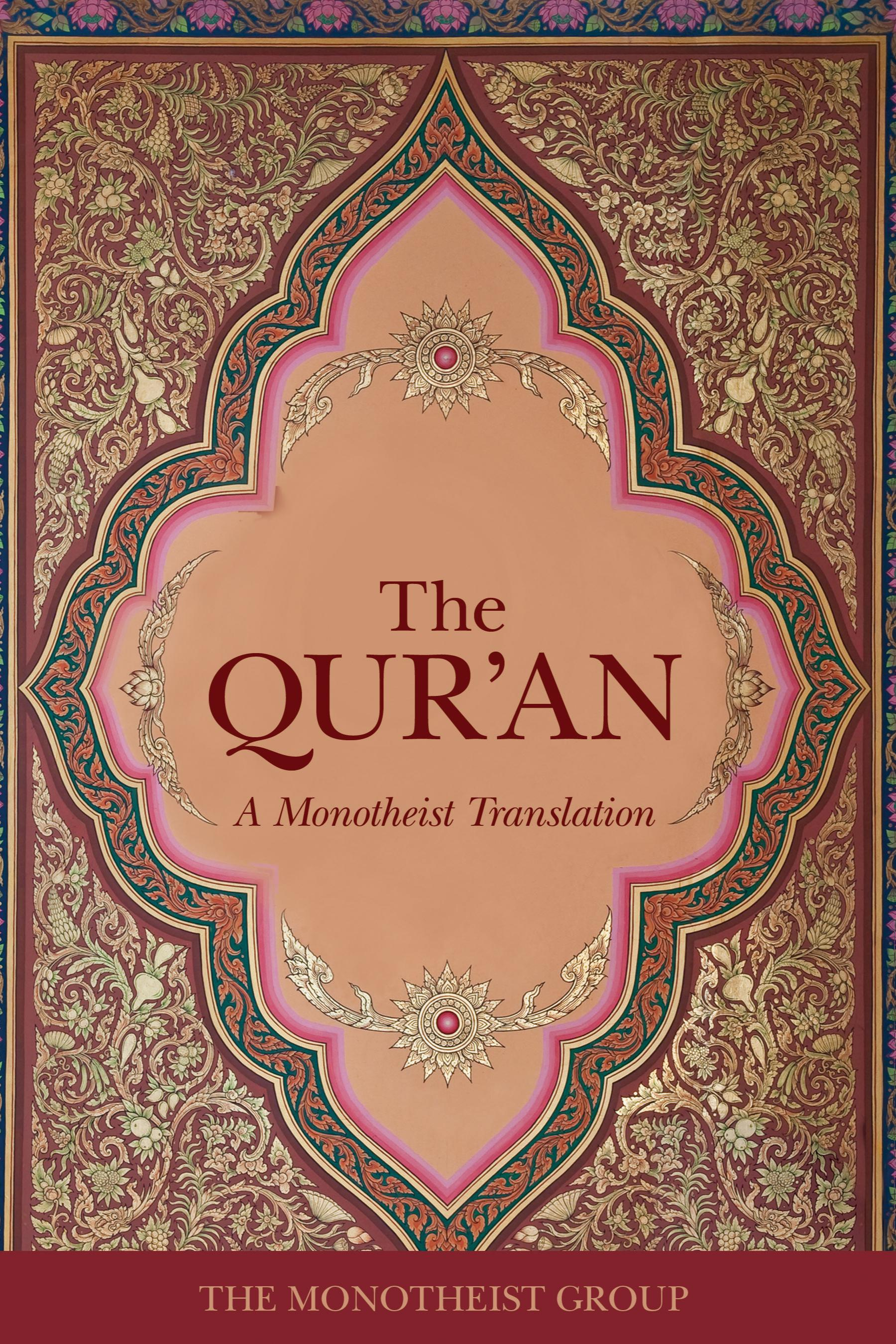 The Qur'an: A Monotheist Translation EB9780979671517