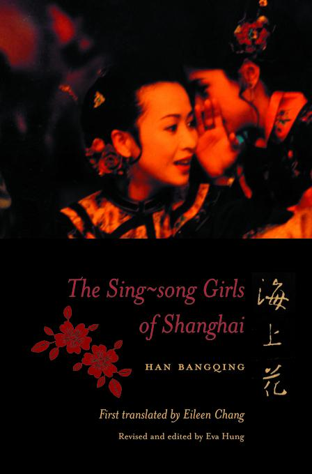 The Sing-song Girls of Shanghai EB9780231529457