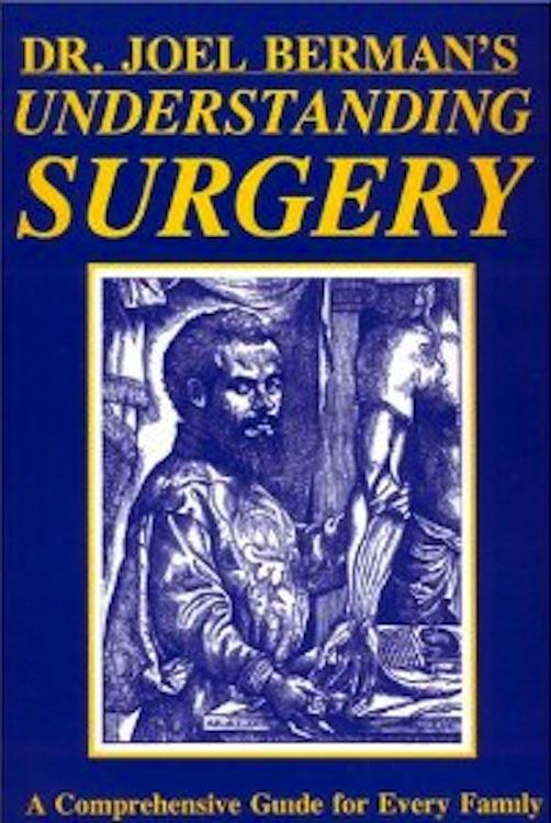 Understanding Surgery EB9780828322829