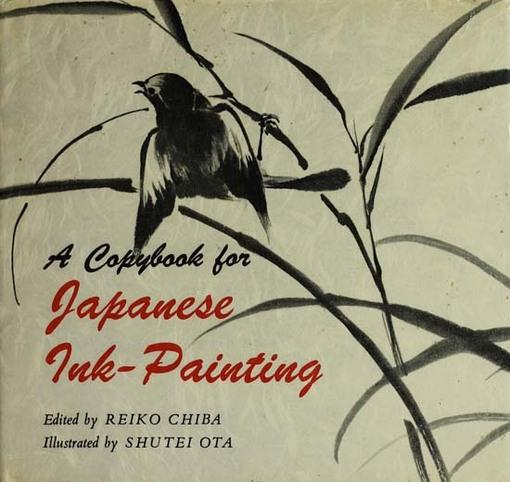 A Copybook for Japanese Ink - Painting EB9781462903757