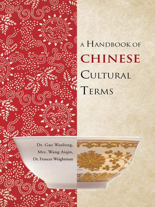 A Handbook of Chinese Cultural Terms EB9781466920064