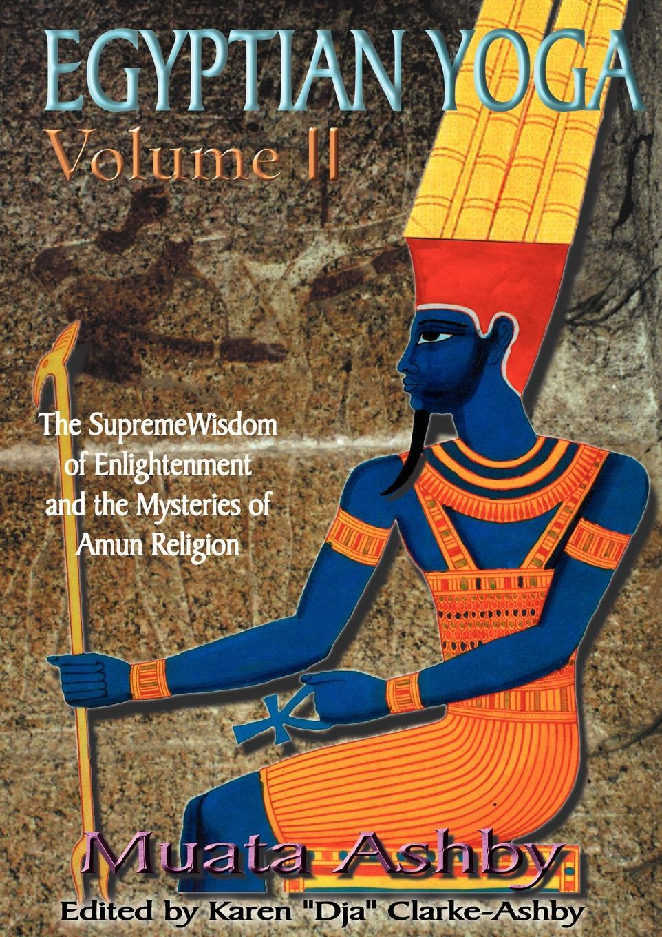 African Religion Volume 2: Theban Theology EB9781937016043