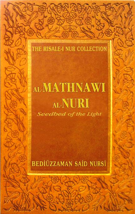 Al Mathnawi Al Nuri EB9781597846035