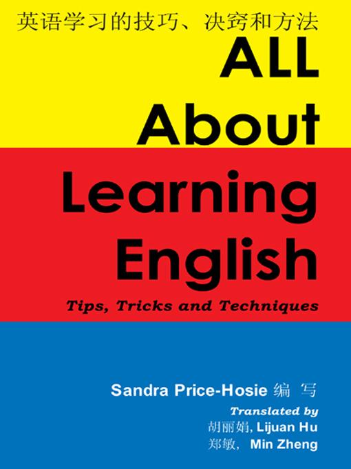 All About Learning English: Tips, Tricks and Techniques EB9781466905399