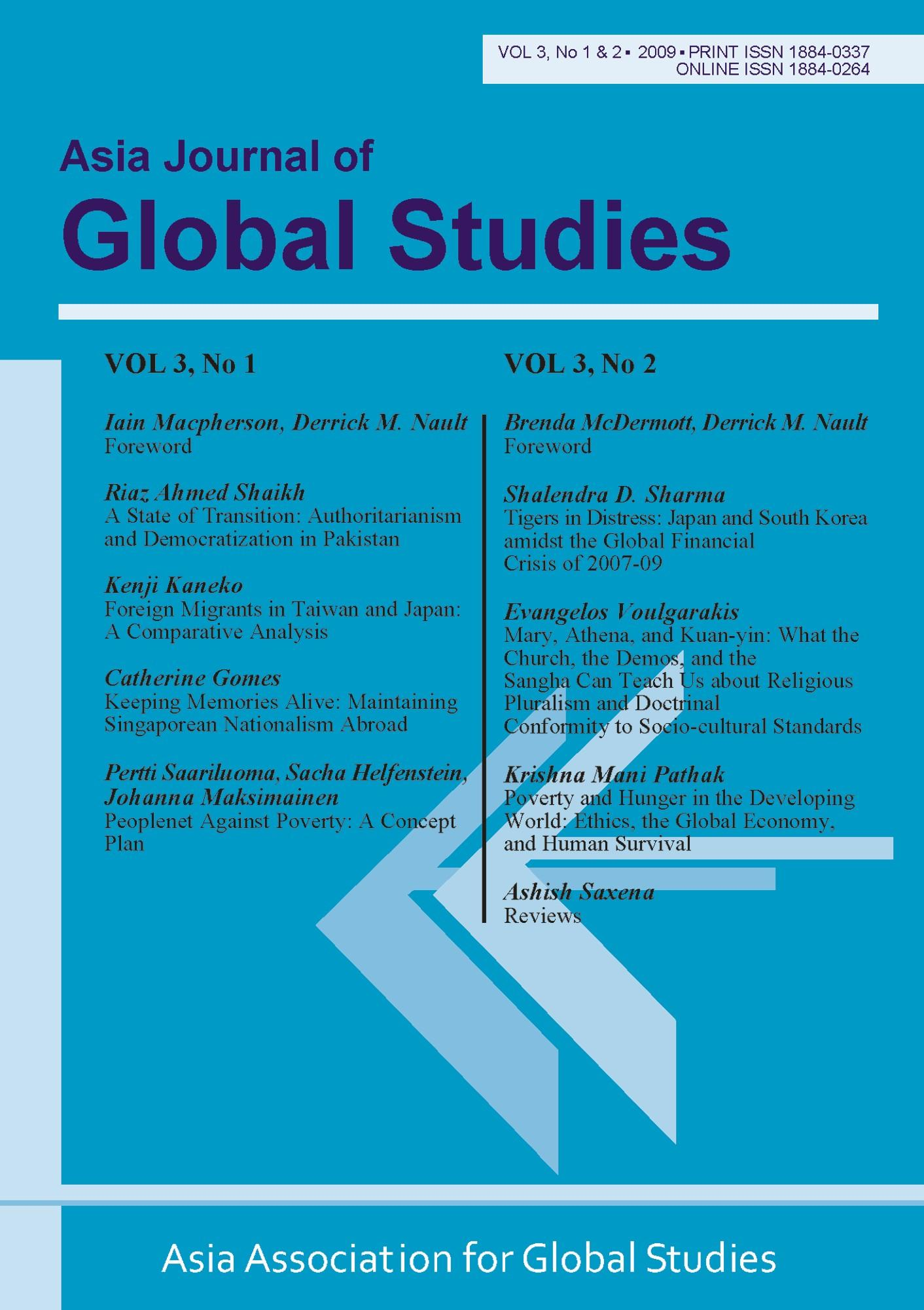 Asia Journal of Global Studies: Vol. 3, Nos. 1 and 2 EB9781599428253