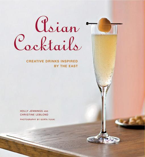 Asian Cocktails: Creative Drinks Inspired by the East EB9781462905256