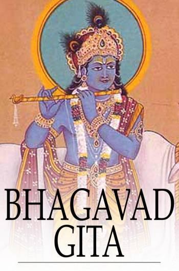 Bhagavad Gita EB9781877527524
