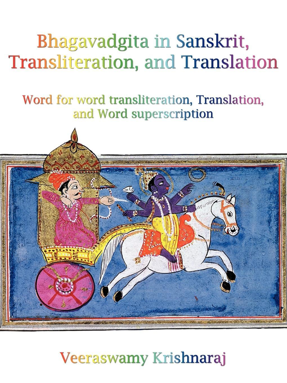 Bhagavadgita in Sanskrit, Transliteration, and Translation: Word for word transliteration, Translation, and word Superscription EB9781440186820