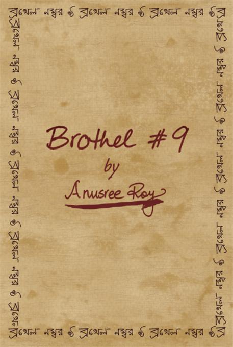 Brothel #9 EB9781770910430