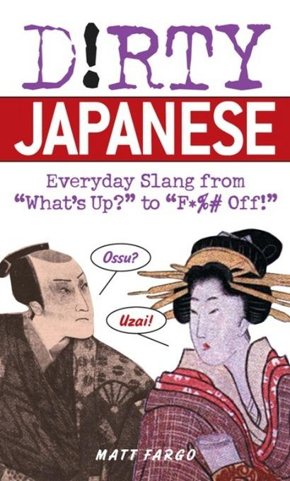 Dirty Japanese: Everyday Slang from EB9781569750674
