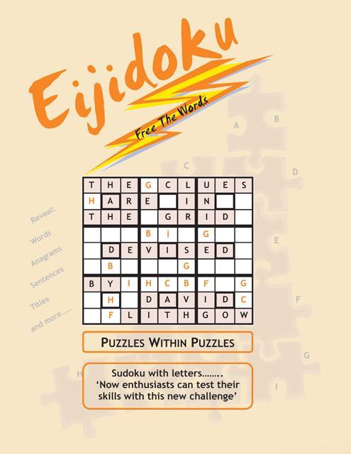 Eijidoku:Puzzles Within Puzzles EB9781412203524