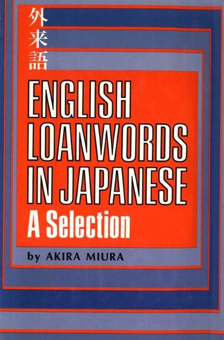 English Loanwords in Japanese: A Selection EB9781462902965