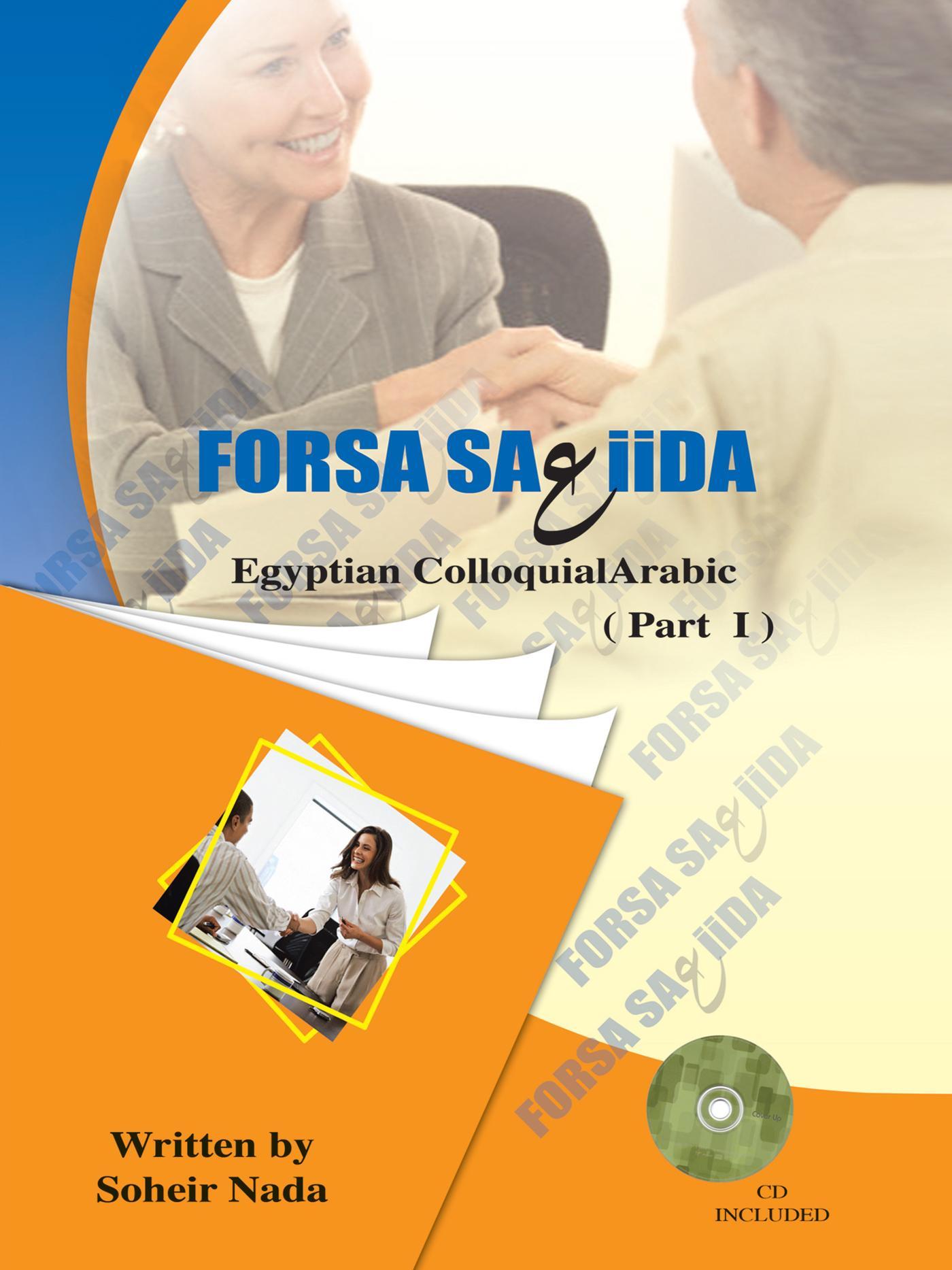 Forsa Sa3iida: Egyptian Colloquial Arabic EB9781475914856
