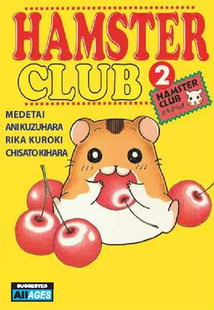 Hamster Club Vol.2 EB9781588990457