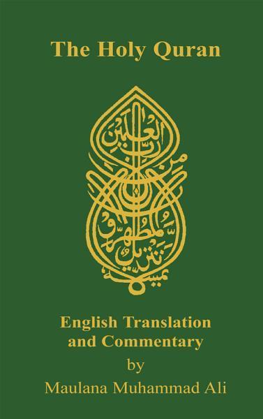 Holy Quran EB9781934271148