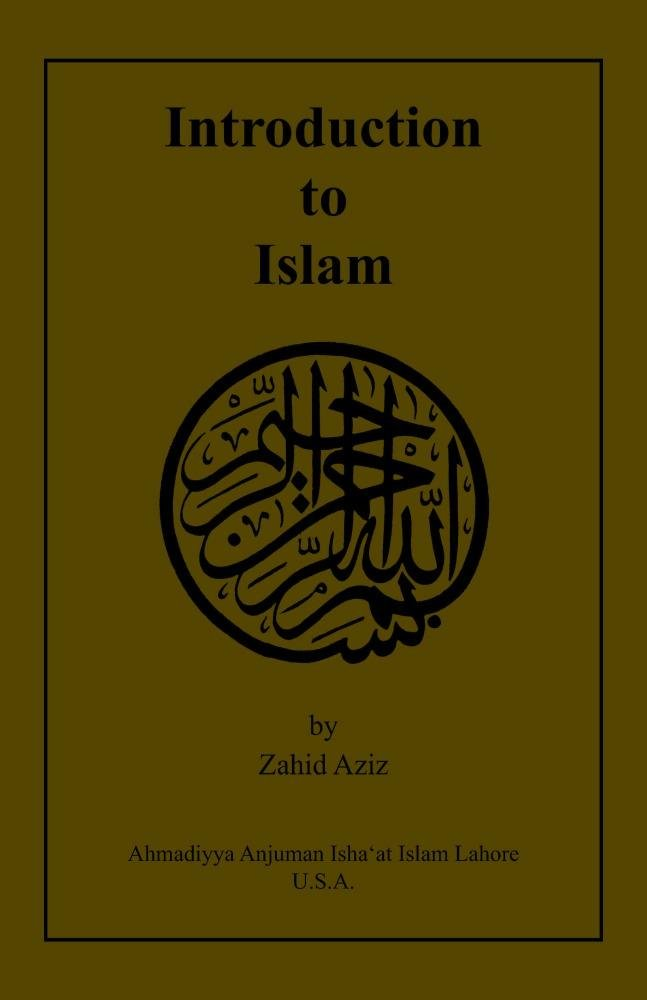 Introduction to Islam EB9781934271209