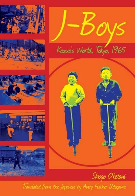 J-Boys: Kazuo's World, Tokyo, 1965 EB9781611725131