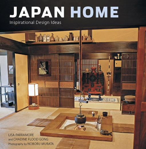 Japan Home: Inspirational Design Ideas EB9781462905935