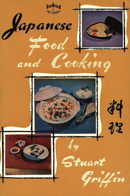 Japanese Food and Cooking EB9781462902408