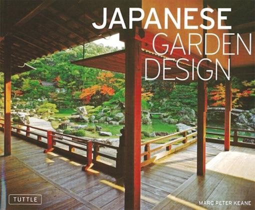 Japanese Garden Design EB9781462905966