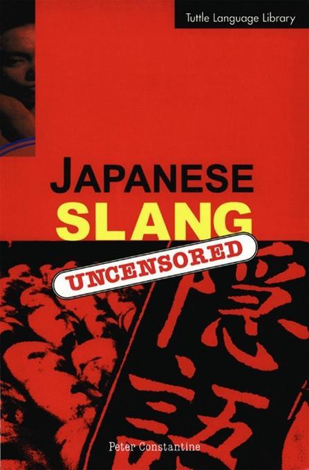 Japanese Slang: Uncensored EB9781462904778