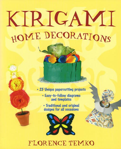 Kirigami Home Decorations EB9781462908158
