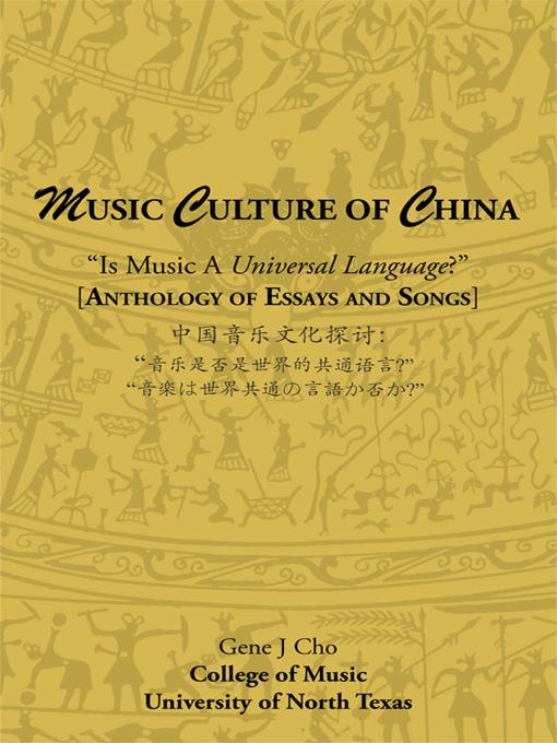 MUSIC CULTURE OF CHINA: