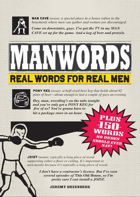 ManWords EB9781440514364